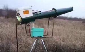 Турецкая электронная пушка установлена на специальную стойку