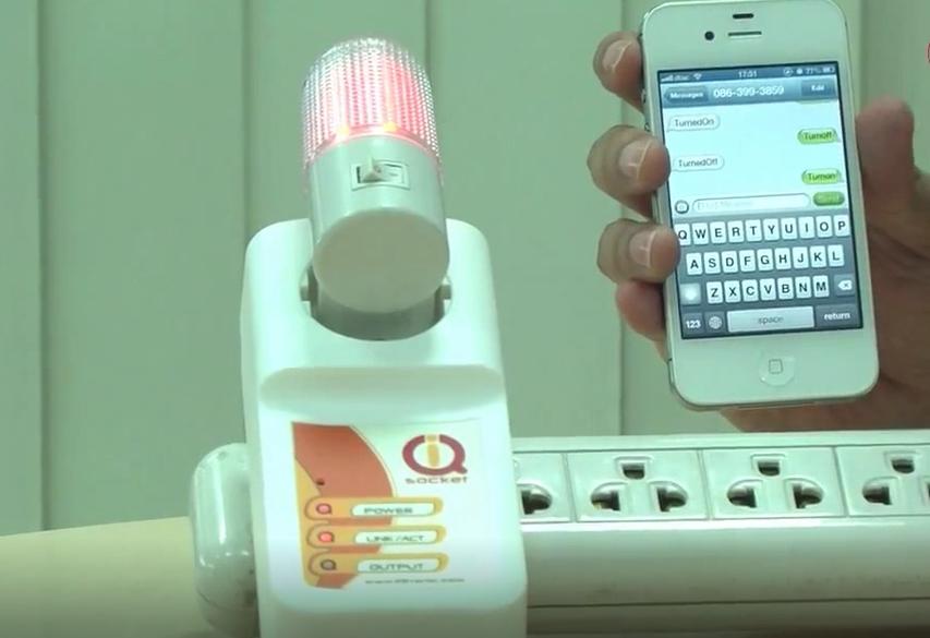 IQSocket Mobile - тест на включение и выключение светильника
