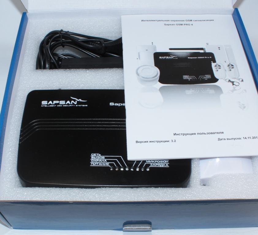 Комплект беспроводной сигнализации Sapsan GSM PRO 4 Эконом