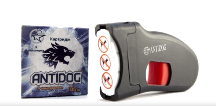 """Устройство """"ANTIDOG"""" и упаковка с тремя светошумовыми картриджами"""