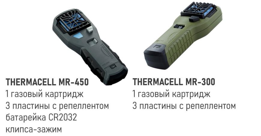 mr-450 vs mr-300